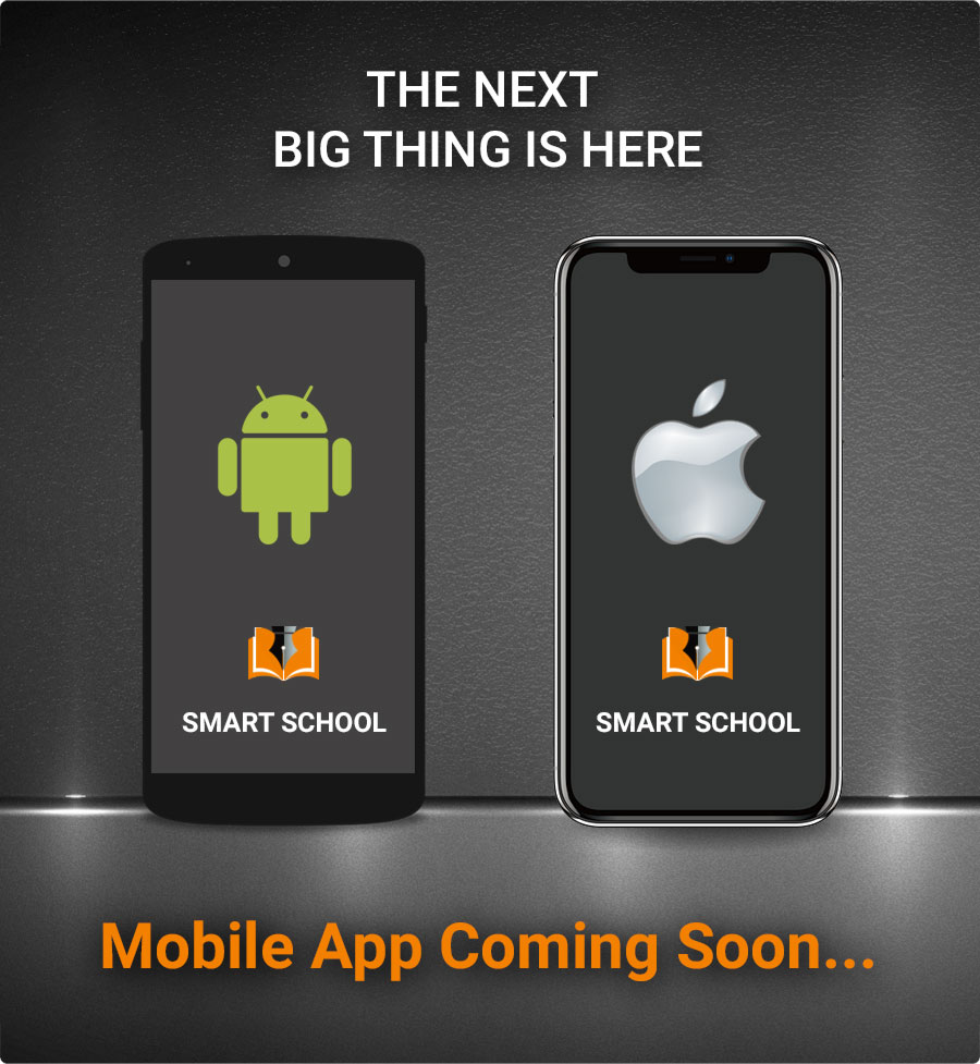 Coming Mobile App