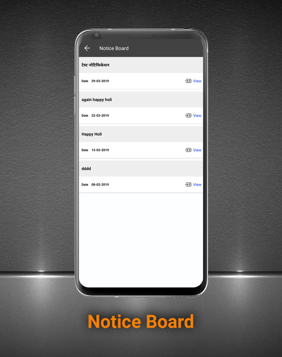 Smart School Android App - Mobile Application for Smart School - 17